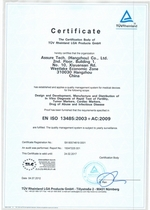 ISO13485;2003+AC2009 certificate
