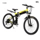 26 inch Folding Snow Beach Fat Electric Bike Wheel Hub Motor 48V 350W