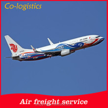 fba shipping service from china paypal air freight from China to the world amazon ---Apple(skype:colsales32)