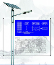 2016 hot sell cheap price 5m pole 30w solar street lighting/light with battery