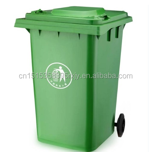 Outdoor 120L wheeled recycling plastic garbage bin/Trash Bin/trash can