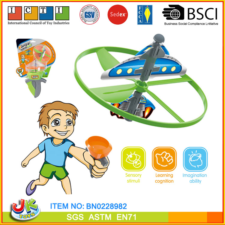 [JK TOYS] Shoot off frisbee kid flying disk toy