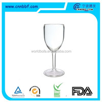 Plastic Wine Glass Polycarbonate Wine Glass,Red Wine Glass