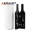 AUGUST 5 pieces wine bottle accessories set