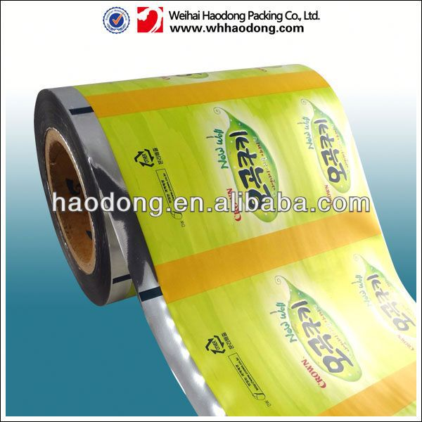 composite laminated printed packaging Roll Stock Packaging Material