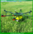 GPS Intelligent plant protection UAV 15L/KG agricultural Drone sprayer UAV