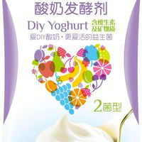 Probiotic Healthy Yogurt Products