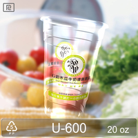 R-PP 20oz 600ml disposable transparent printed ice cream bubble tea smoothie coffee plastic cups with lids