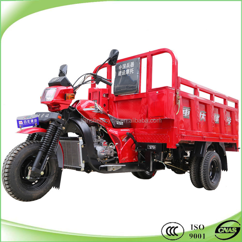 250cc water cooling 5 wheels heavy duty cargo tricycle