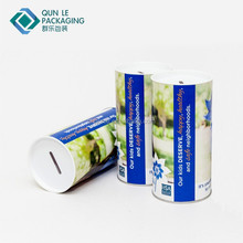 New Arrival windmill paper packaging box with insert lid Fancy windmill packaging container