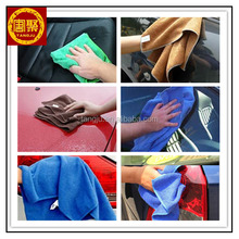 Sanding Multi Color Microfiber Car Cleaning cloth/towel,Microfiber towel for cleaning car,microfiber towel