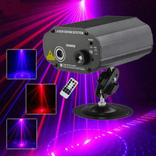Cool Commercial Laser Lights Show Projector With Hight Mic Sentsitity