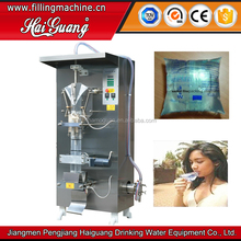 Manufacturer Direct Multi-Function Durable Soft Drink Packaging Machine
