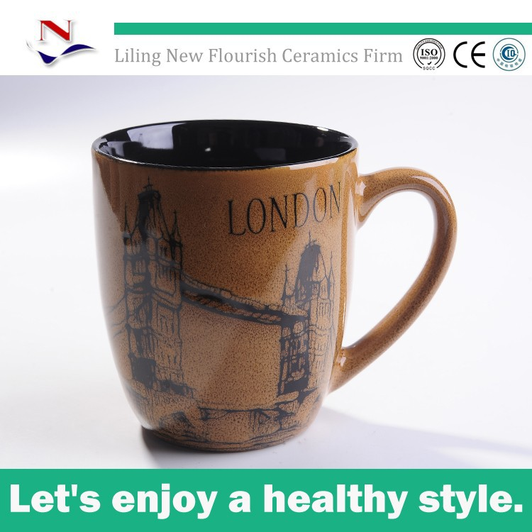 20 oz embossed city mugs set of 4 N0026