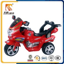 Ride on three wheel kids mini chopper motorcycles with battery powered