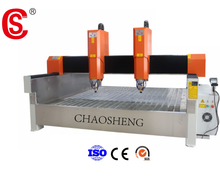 ChaoSheng Fast Speed High Quality China Supplier 3D CNC Stone Wood Carving Machine CNC Carving Machine For Granite Marble