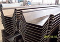 w400-600mm larssen sheet piling