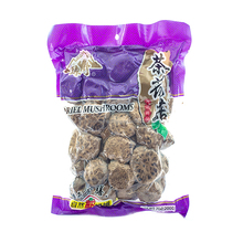 Dried Mushroom Shiitake Whole Mushroom In Plastic Bag Wholesale