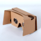 Pink folding cardboard 3D VR glasses virtual reality headset box for IOS Android smartphones