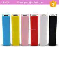 Portable Cell Phone Battery Charger For Ipad