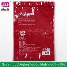 Marketable aluminum foil herbal incense voodoo packaging bag