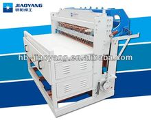 crimped wire mesh machine /dogs cages high quality chicken cages machine