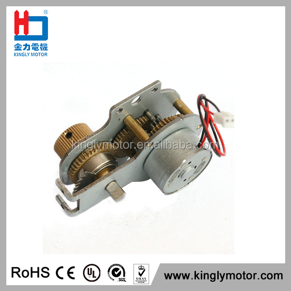 Dc Motor 5V Mini Electric Geared Motor For Projector Lift