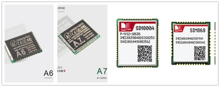 A6 A7 SIM800 SIM868_.jpg