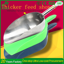 Factory Price Durable Plastic Poultry Feed Shovel For Sale