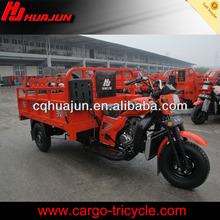 triciclos three wheel/piaggio three wheelers passenger/chinese reverse trikes