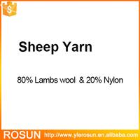 ROSUN LAMBS WOOL YARN COLOR CHART