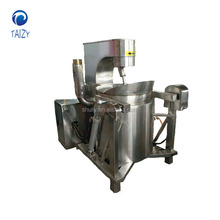 Used Popcorn Machine For Sale Ce Certificated 8 Oz Commercial China Hot Air Popcorn Machine Used Popcorn