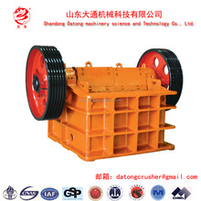 Fine Jaw crusher, stone crusher machine with tire type , casting structure