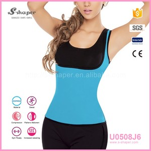Strong Control Ultra-Thin Nets Yarn Waist Corset,Reducing Belly Fat Vest Shirts
