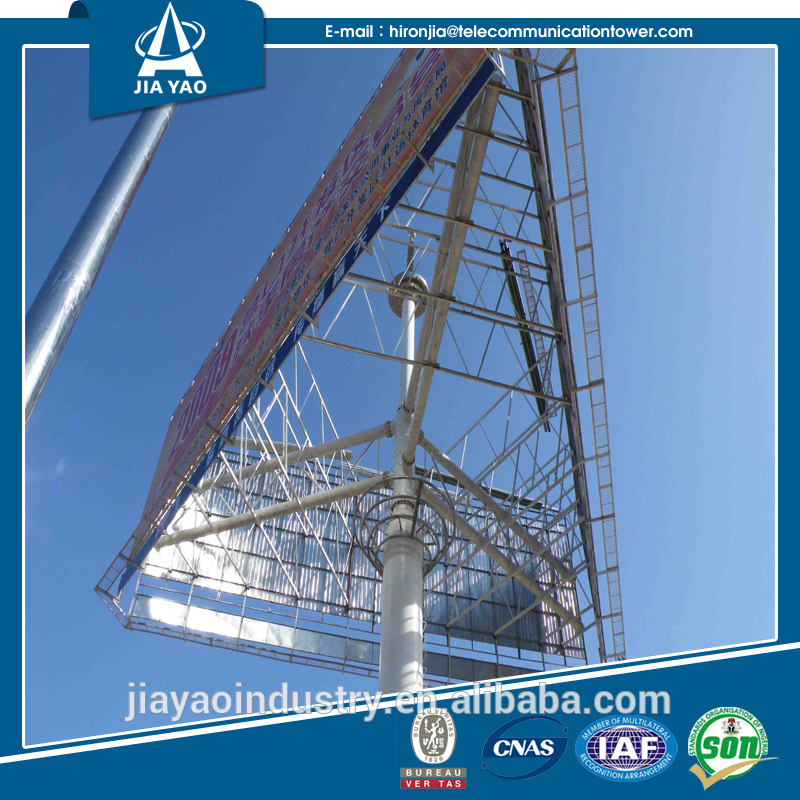 Corrosion resistant Metal billboard construction