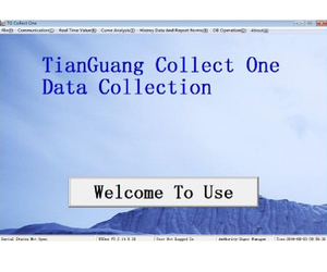 TG ONE data collection management system software for load cell