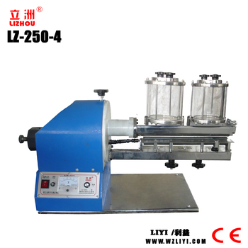 LZ-250-4 Strong Force Gluing Machine With Low Price for shoes