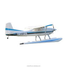 Makerfire Skylane 1.5m Cessna 182 1500mm wingspan RC Plane with Flaps land and seaplane EPO Brushless