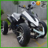 250cc street legal atv(SHATV-019)