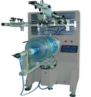 5 gallon silk printing machine
