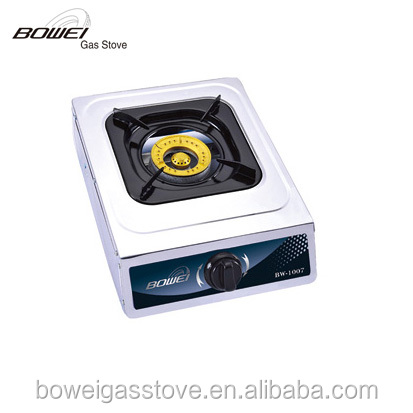 China Supplier High Pressure Gas Stoves single burner mini portable travel cooker