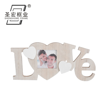 I Love You Forever Funia Wooden Photo Frame Heart Europe style Wedding Decoration
