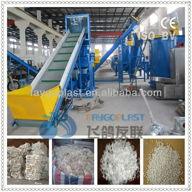plastic film recycling machine waste plastic crushing and washing machine