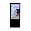 42 Inch Commercial Floor Touch Stand LCD PC Kiosk