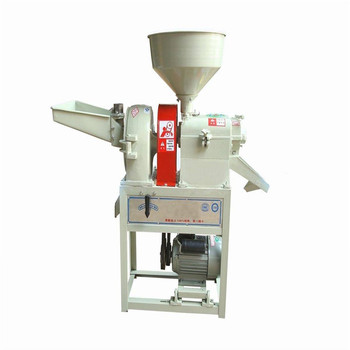 Commercial large capacity small rice milling machine