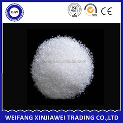 high specification china magnesium sulphate epsom salt (mgso4.7h2o)
