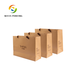 Recyclable shopping kraft paper bag for clothes packaging