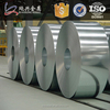 Alibaba High Strength Hot Dipped Galvanized Steel Coil Buyer