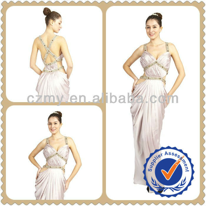 Gorgeous Halter Sexy Backless Beading Tight Dress Stitching Designs MY-12039