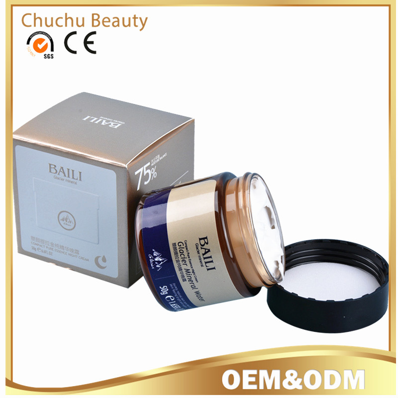 13 Hot sell brand name facial cream oily cream magical beauty facial cream wholesale